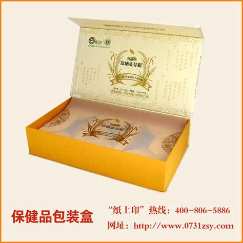 长沙包装礼盒制作_医疗保健包装盒_长沙纸上印包装印刷厂(公司)