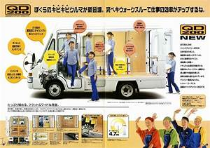 Toyota Quick delivery 1999 QUICK DELIVERY 200 33