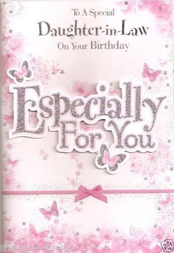 happy birthday daughter  law quality cards happy