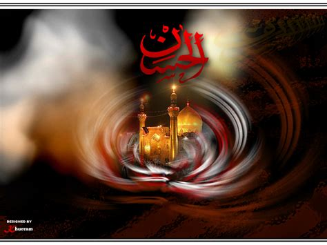 Mola Hussain A.s Wallpapers