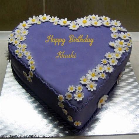 valentine card design happy birthday khushi card