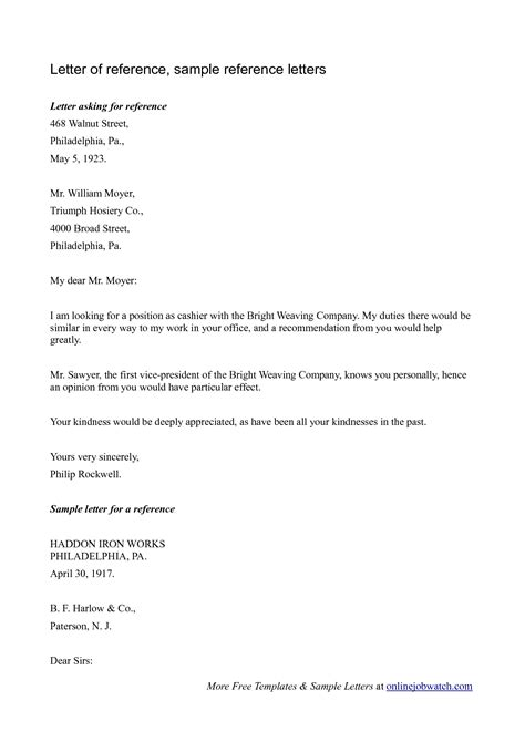 letter of recommendation templates sle reference letter reference letter template for