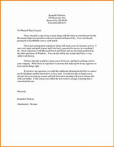 7 cover letter sample to whom it may concern mail clerked With to whom this may concern cover letter