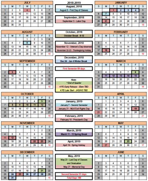 mesa public schools calendars