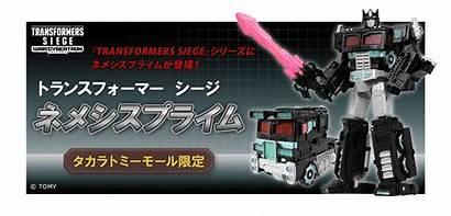 Nemesis Siege Prime Transformers Takara Tomy Cybertron