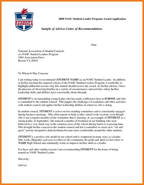 reference letter   student moutemplate