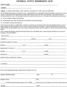 Church Youth Permission Slips Printable