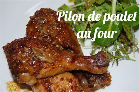 recettes de cuisine asiatique pilons de poulet au four chicken drumsticks recipe