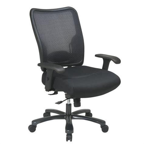 75 air grid back ergonomic office chair 75 37a773