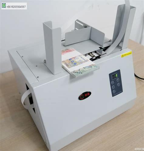 automatic tape banding machine band banknote bundles machine tabletop banding machine suit