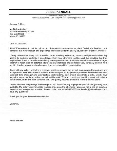 elementary school teacher cover letter