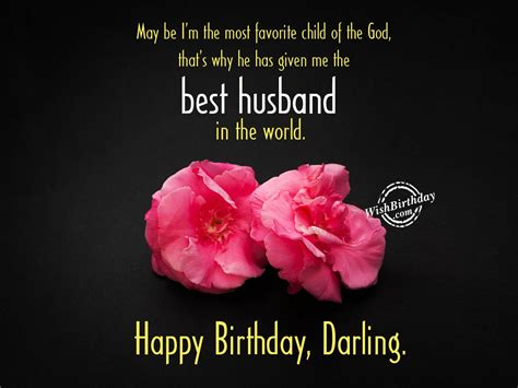 birthday wishes for husband with malayalam images of birthday wishes for husband in malayalam