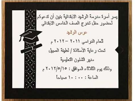daao tkhrj alsf alkhams wmv youtube