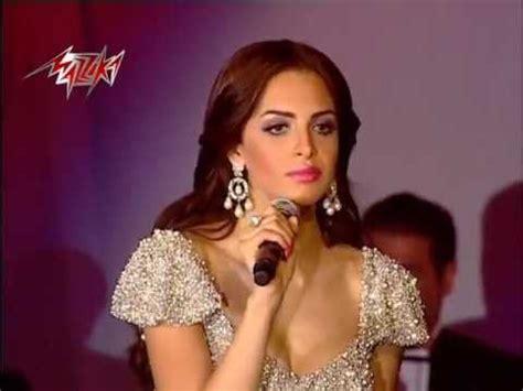 Amal Maher أمال ماهر