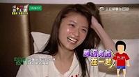 【緋聞大公開!!妞妞真的跟小鬼在一起了?!】綜藝玩很大 - YouTube