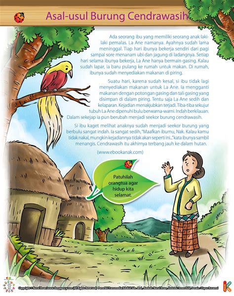 asal burung cendrawasih dan anak nakal ebook anak