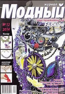 Selber Machen Zeitschrift : modnij 12 2014 seite 1 von ~ Watch28wear.com Haus und Dekorationen