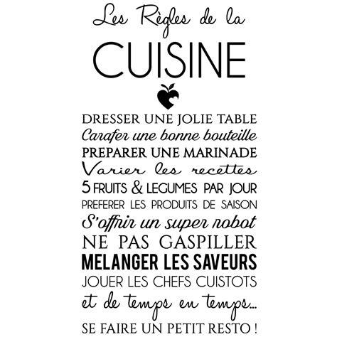 phrase cuisine sticker citation les règles de la cuisine stickers