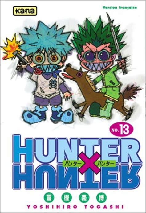 2871297819 hunter x hunter tome hunter x hunter tome 13 by yoshihiro togashi