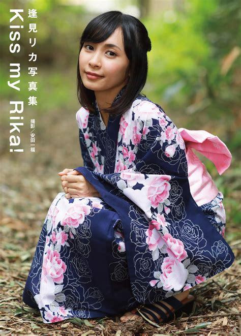 Rikarika Nishimura Little Nude