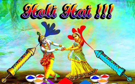 Animated Holi Wallpaper - animated holi wallpaper 12082 baltana