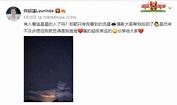 何超蓮親曝交往細節!認定竇驍「對的人」:沒遇過這麼專一 | 娛樂星聞 | 三立新聞網 SETN.COM