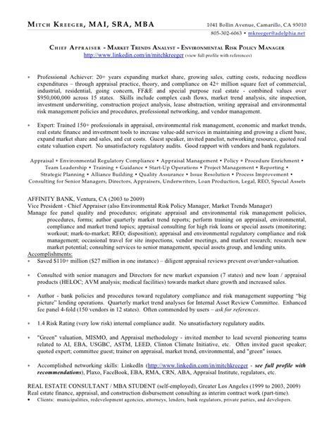 Resume Eg by 2 Pg Resume 10 09