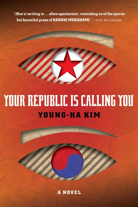 A Kafkaesque Spy Thriller Straddles Two Koreas Npr
