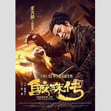 Legend Of The Naga Pearls Ep 1 Engsub (2017) Chinese Movie  Dramavery Vip