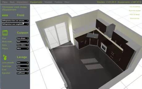 logiciel conception cuisine gratuit logiciel gratuit de conception de cuisine plan 3d et