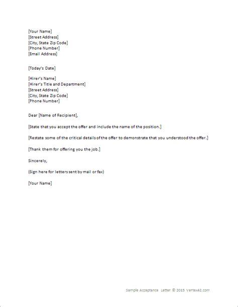 acceptance letter  vertexcom