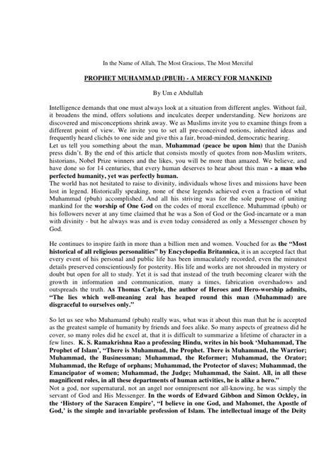 Short essay on quaid e azam in english