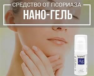 Фолиевая кислота при псориазе дозировка