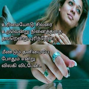 154 best images about tamil quotes on Pinterest | My ...