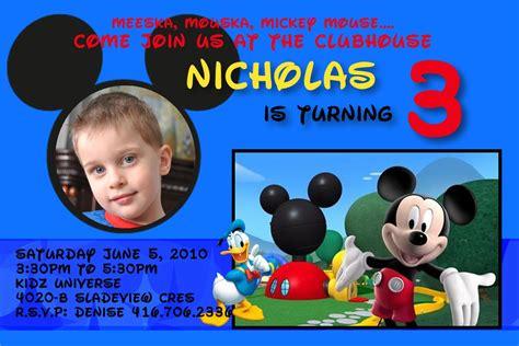 year  birthday party invitation wording