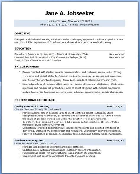 sample resume  nursing student nursing resume