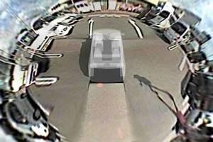 Auto Kamera 360 Grad : das 360 grad auge ~ Jslefanu.com Haus und Dekorationen