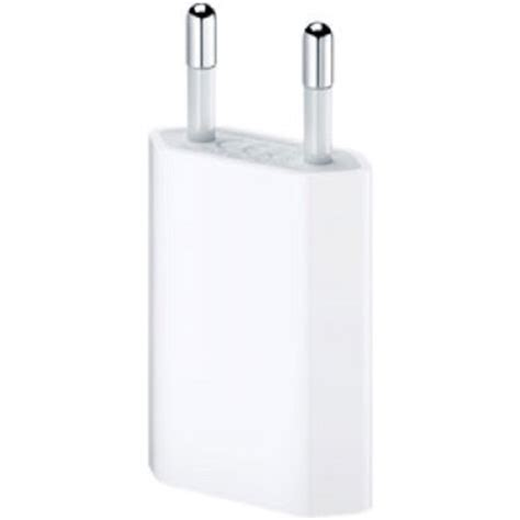 jual apple iphone  usb power adapter mdzma murah