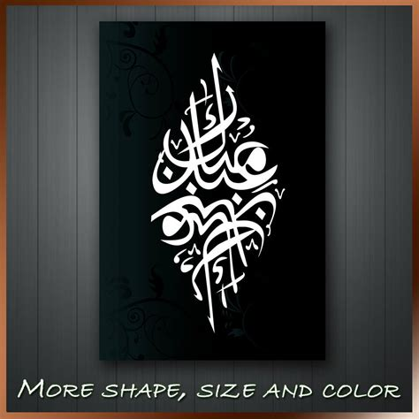 islamic holly black white modern contemporary canvas