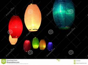 Colorful Lanterns In The Darkness Of Night Stock Photo ...