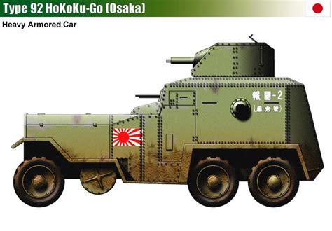 Type 92 Hokoku-go Osaka Armored Car