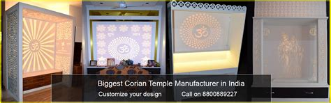 Corian Manufacturers 123ply Is The Corian Temple Manufacturer In India