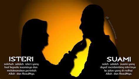 Gambar Dan Cara Bercinta Agar Tidak Hamil Kisah Ketulusan Seorang Suami Sholeh Bahtera Mahabbah