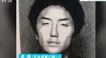 Japan's 'Twitter killer' wants to marry an 'ordinary girl ...