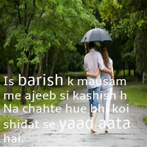 Pics For > Images Of Love Couples In Rain With Quotes