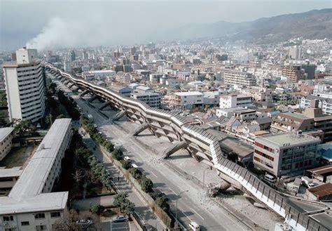 il y a 20 ans le tremblement de terre de kōbe dozodomo