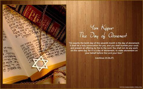 wishing    wishes  sealed  yom kippur