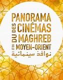 Résultat d'image pour Logo Panorama des Cinemas du Maghreb et du Moyen Orient