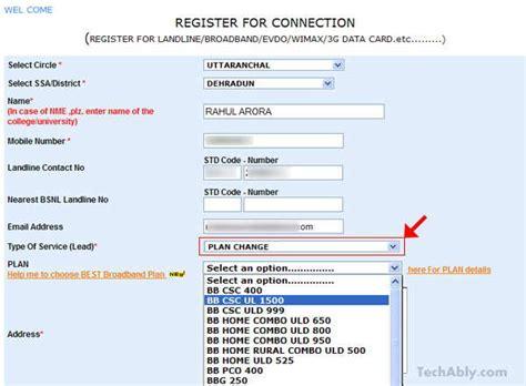 change bsnl broadband plan  quick guide
