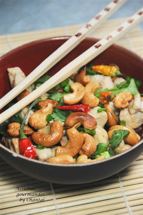 poulet aux noix de cajou recette thaï cuisine asiatique